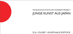 Museumstag Rostock